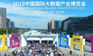 2019生命大数据高峰论坛暨第四届基因组云计算技术开发者峰会(GCTA 4)