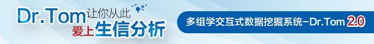 测序中国-758x90x72dpi-2